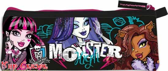 Пенал неопреновый узкий Monster High MHBB-MT1-046N Kinderline (MHBB-MT1-046N)