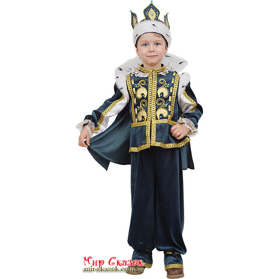 Костюм Король с мантией 9326/30 Витус (ВП-9326/30)