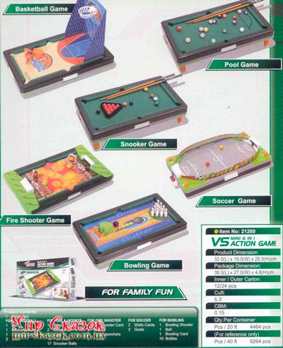 Игровой мининабор 6-в-1: баскетбол, бильярд, снукер, файр-шутер, футбол, боулинг (21260)