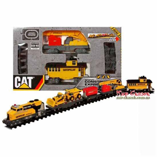 CAT Железная дорога Строительный экспресс (AT-55651)