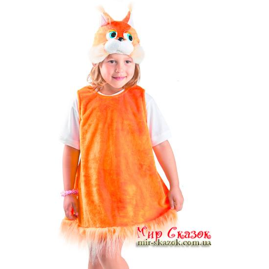 Карнавальный костюм Белочка Карнавалия 89001 (89001)